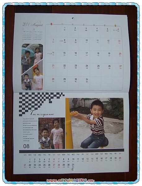 2011年璧掛式雙面月曆[來福彩色沖洗店]8.jpg