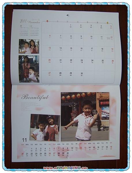 2011年璧掛式雙面月曆[來福彩色沖洗店]11.jpg