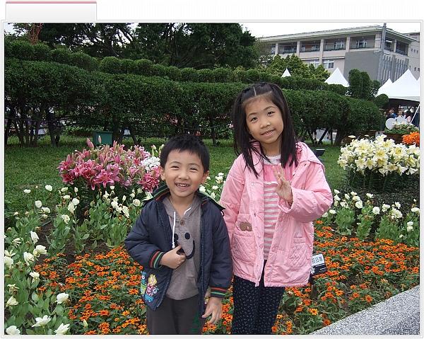 2010 臺北國際花卉博覽會[新生公園區].jpg