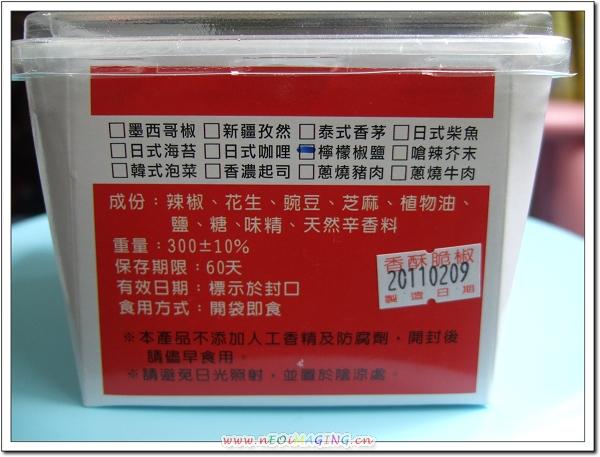 Doga香酥脆椒, 御海苔, 玉米黃金球[團購食品]1.jpg