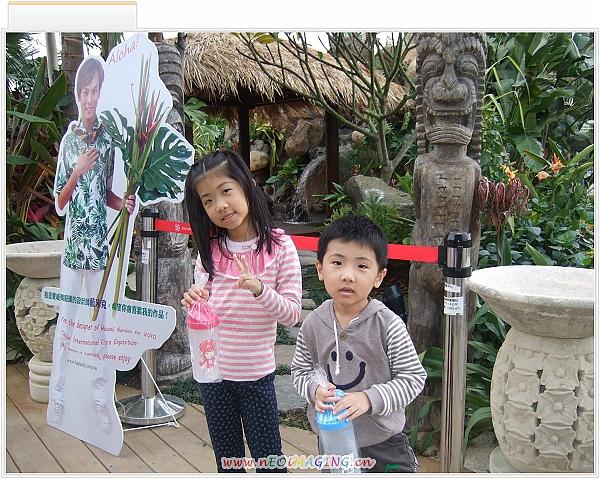2010 臺北國際花卉博覽會[美術公園區]14.jpg