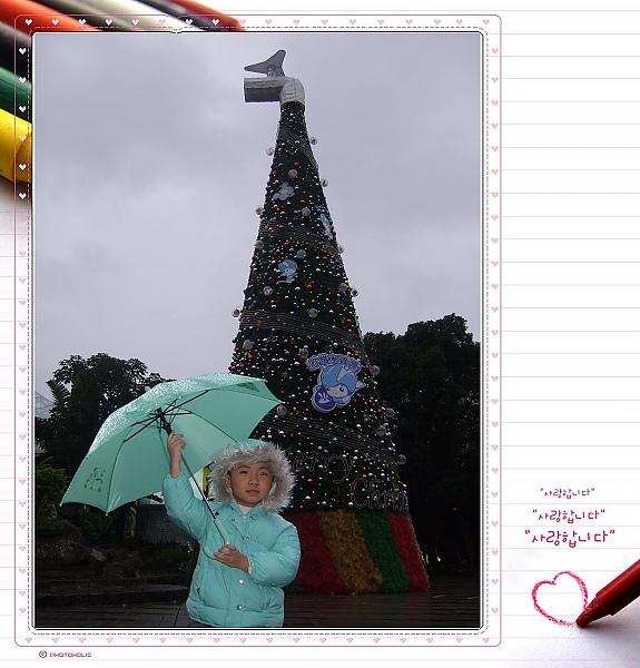 公館自來水博物館聖誕樹1.jpg