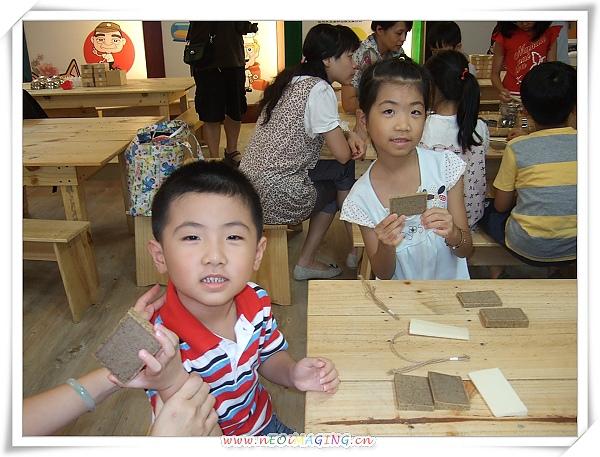 茶山房肥皂文化體驗館14.jpg