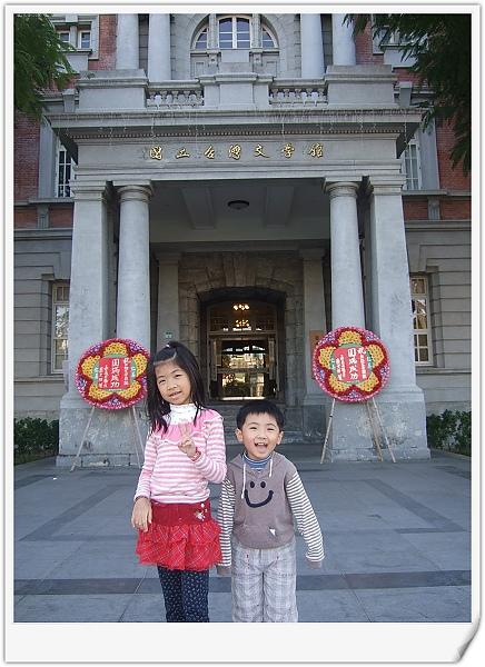 國立台灣文學博物館.jpg