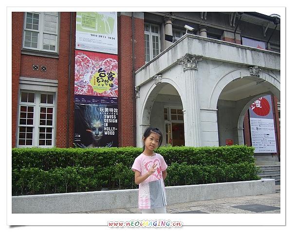 台北當代藝術館[2010台北花遊記]14.jpg