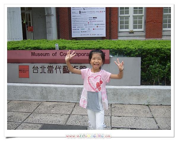 台北當代藝術館[2010台北花遊記]13.jpg
