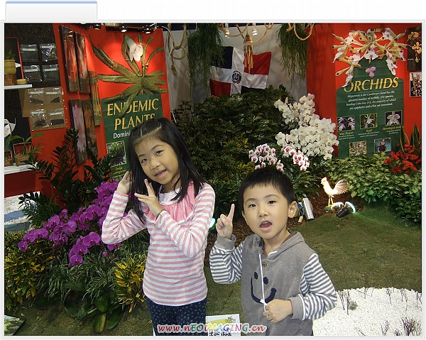 臺北國際花卉博覽會[圓山公園區]18.jpg