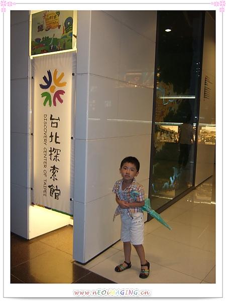 台北探索館[2010台北花遊記].jpg