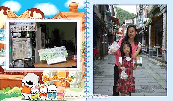 2010臺北縣坪林包種茶節[坪林老街]14.jpg