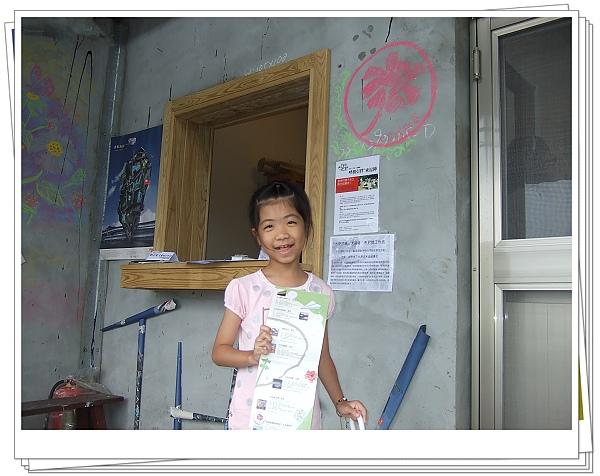 寶藏巖國際藝術村[2010台北花遊記]4.jpg
