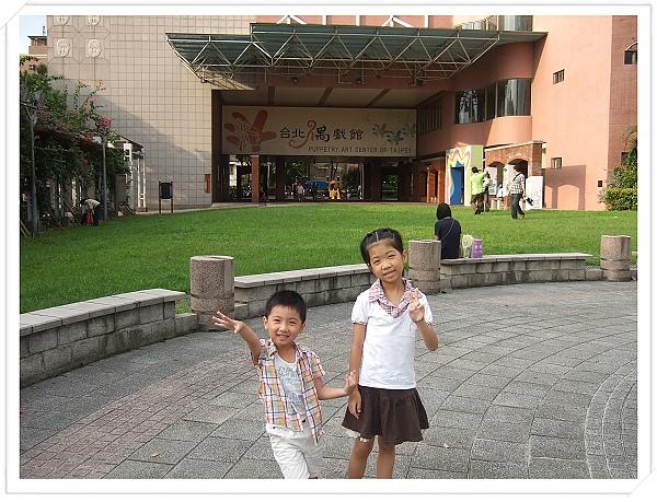 台北偶戲館[2010台北花遊記]1.jpg