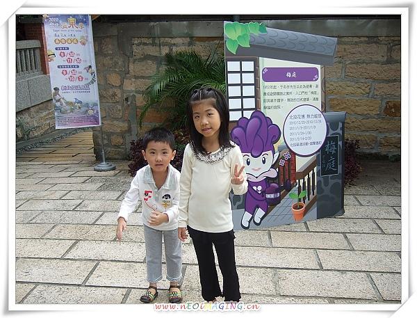 梅庭[2010台北花遊記].jpg