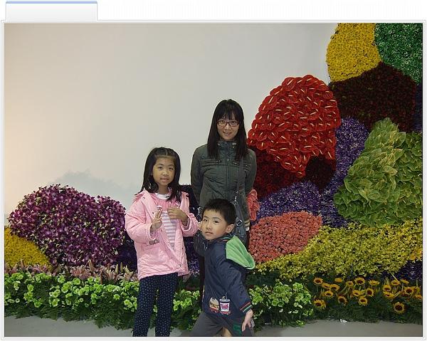 臺北國際花卉博覽會[圓山公園區]12.jpg