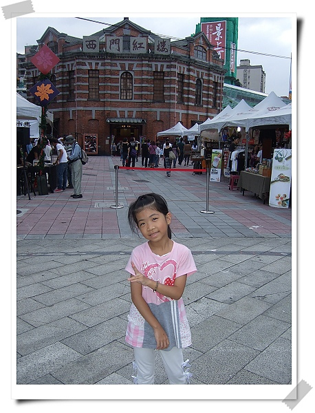 西門紅樓II[2010台北花遊記].jpg