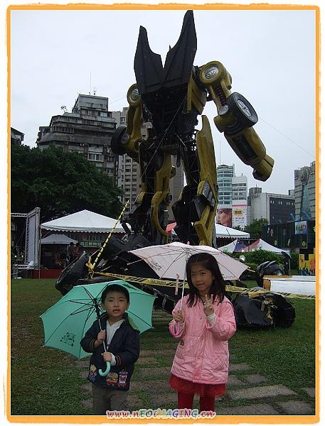 氣象萬千Art Supply特展[台北當代藝術館in 406廣場]10.jpg