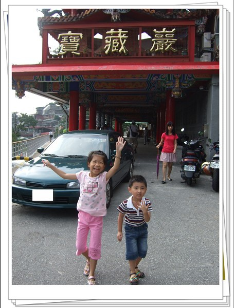 寶藏巖國際藝術村[2010台北花遊記]1.jpg