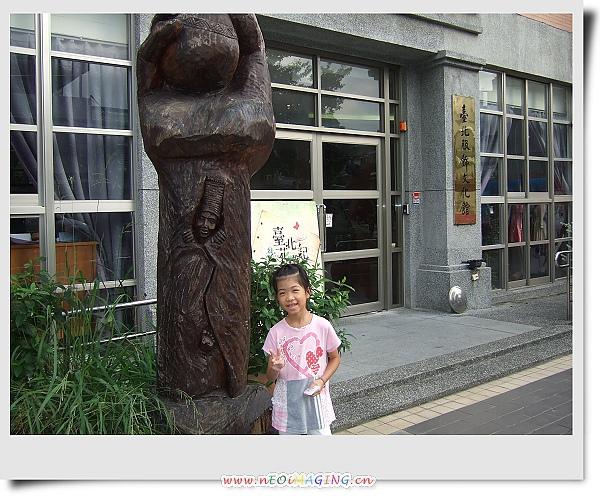 台北服飾文化館[2010台北花遊記]7.jpg