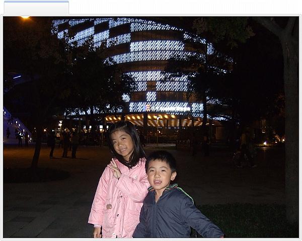 臺北國際花卉博覽會[圓山公園區]9.jpg