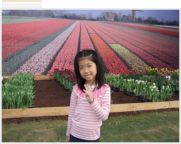 2010 臺北國際花卉博覽會[美術公園區]1.jpg