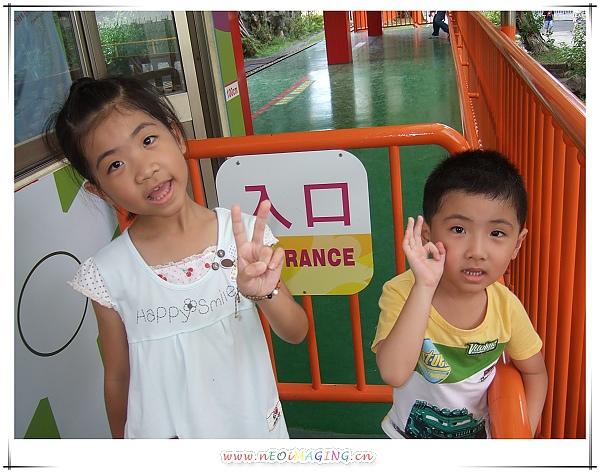 台北市立兒童育樂中心III6.jpg