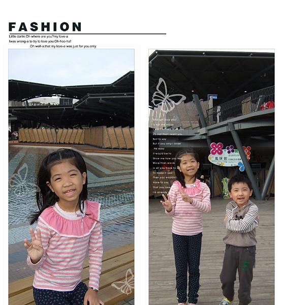 2010 臺北國際花卉博覽會[美術公園區].jpg