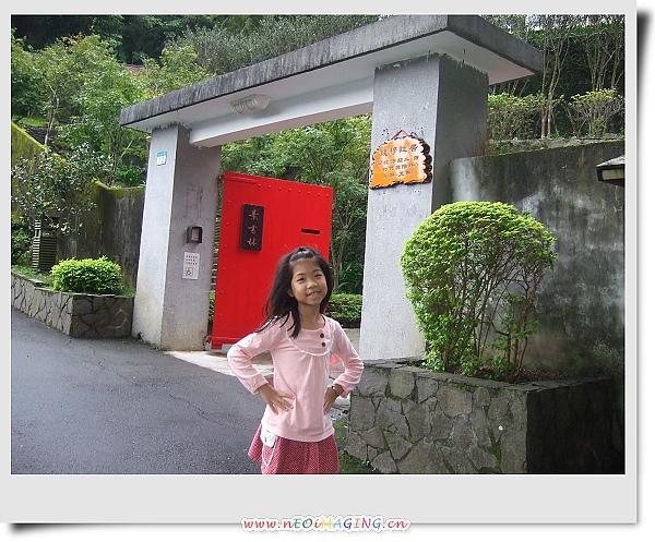 錢穆故居[2010台北花遊記]1.jpg