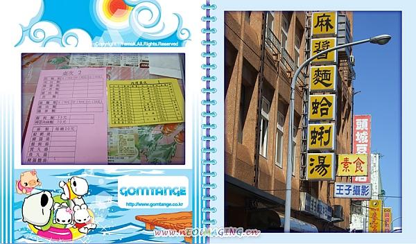 蘭陽博物館II35.jpg