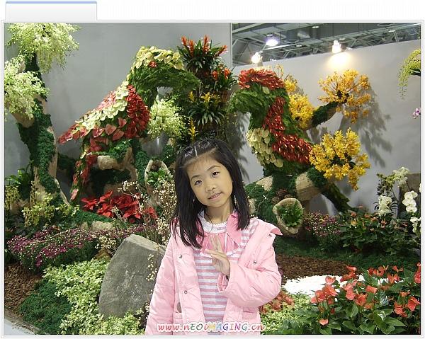 臺北國際花卉博覽會[圓山公園區]14.jpg