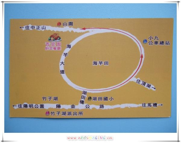 青菜園7.jpg