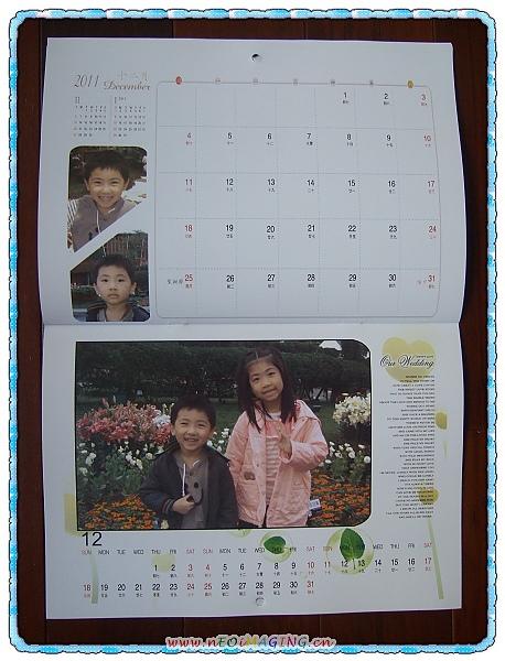 2011年璧掛式雙面月曆[來福彩色沖洗店]12.jpg
