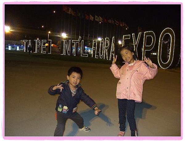 2010 臺北國際花卉博覽會[大佳河濱公園區]1.jpg