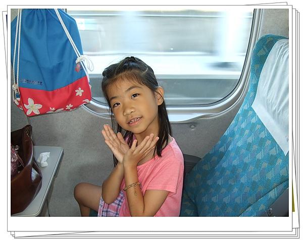 坐高鐵回台北.jpg
