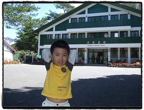 2010武陵農場之旅[Day 2]11.jpg