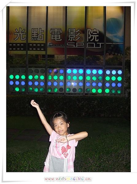 台北之家(光點台北)[2010台北花遊記]2.jpg
