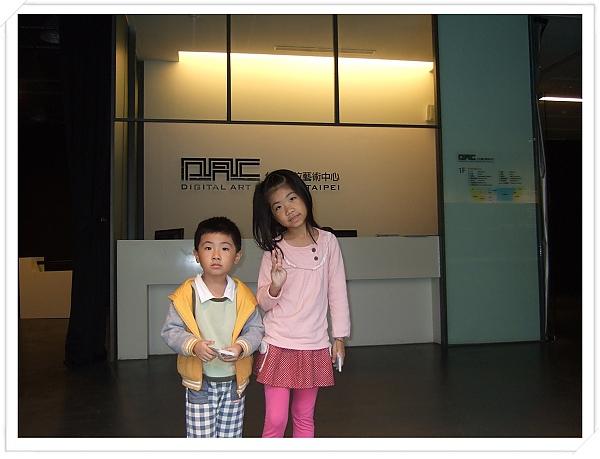 台北數位藝術中心[2010台北花遊記]2.jpg