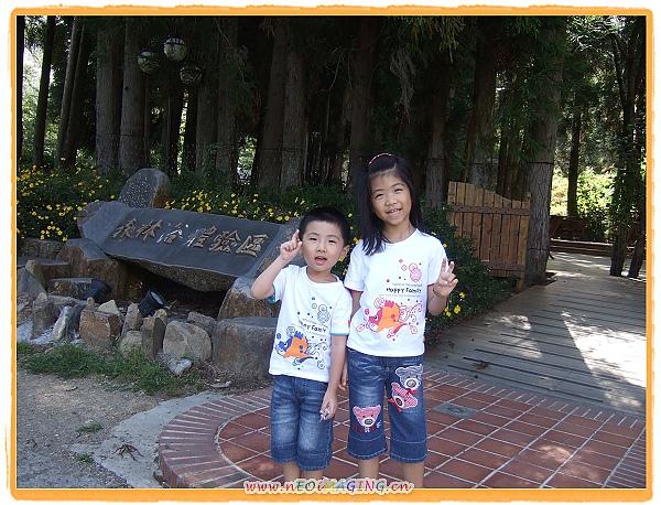 2010武陵農場之旅[Day 1]22.jpg