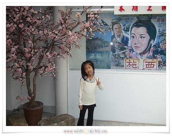 北投溫泉館博物館[2010台北花遊記]19.jpg