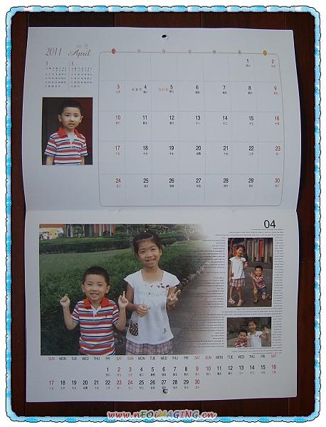 2011年璧掛式雙面月曆[來福彩色沖洗店]4.jpg