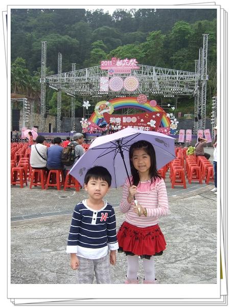2011客家桐花祭[親子森林派對]3.jpg