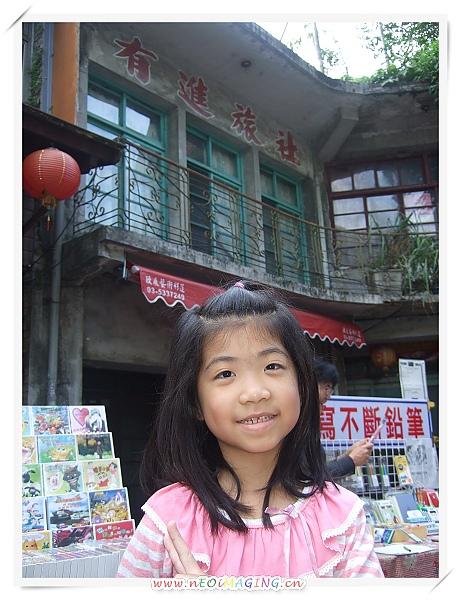 內灣老街5.jpg