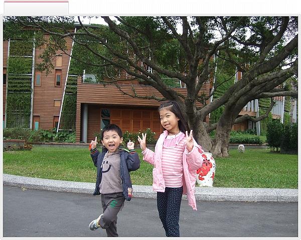2010 臺北國際花卉博覽會[新生公園區]2.jpg