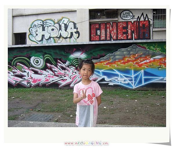 台北市電影主題公園[2010台北花遊記]4.jpg