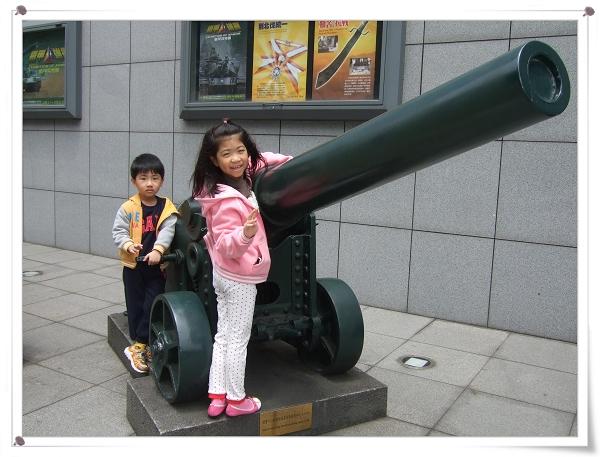 國軍歷史博物館3.jpg