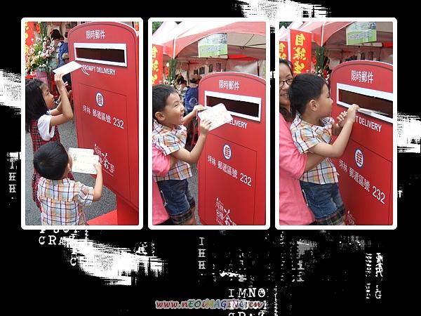2010臺北縣坪林包種茶節[坪林老街]24.jpg