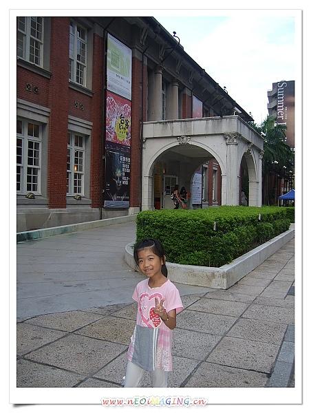 台北當代藝術館[2010台北花遊記]3.jpg