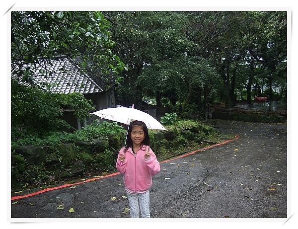 草山國際藝術村[2010台北花遊記]2.jpg