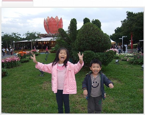 2010 臺北國際花卉博覽會[新生公園區]1.jpg
