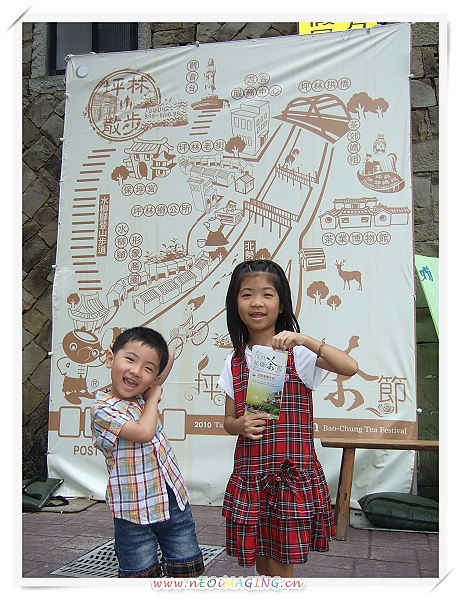 2010臺北縣坪林包種茶節[坪林老街]9.jpg