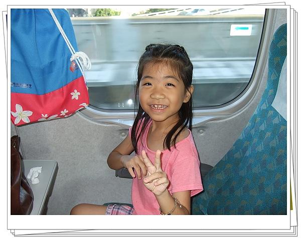 坐高鐵回台北2.jpg