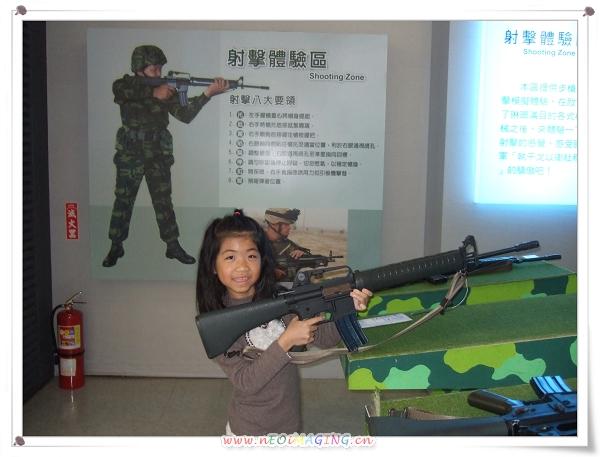 國軍歷史博物館33.jpg